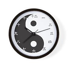 Yin-Yang Chinese Wall Clock