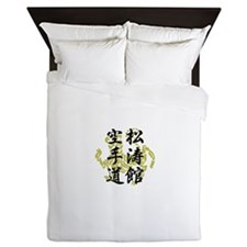 Yellow Tiger Queen Duvet