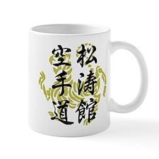 Yellow Tiger Mugs