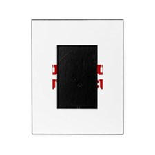 SUCK-IT-UP-BUTTERCUP-FRESH-RED Picture Frame
