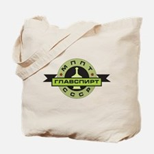 1920's Russian Alcohol sign Tote Bag