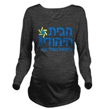 Jewish Home 2015! Long Sleeve Maternity T-Shirt
