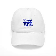 Likud w/Bibi! Baseball Cap