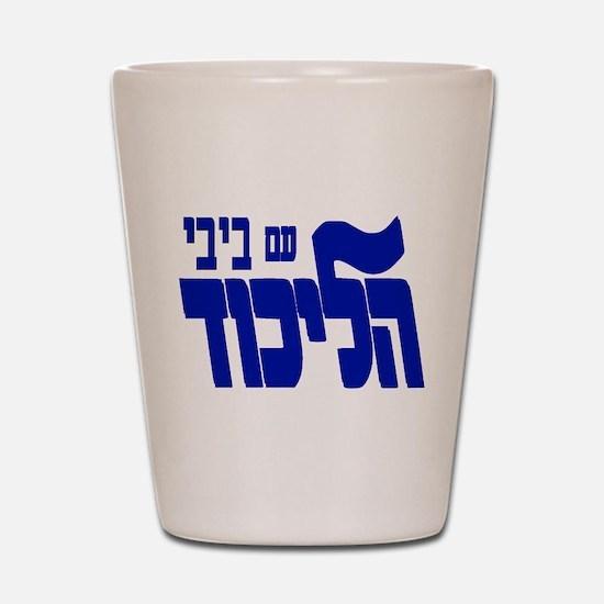 Likud w/Bibi! Shot Glass