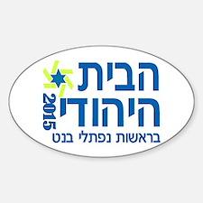 Jewish Home 2015! Sticker (oval)