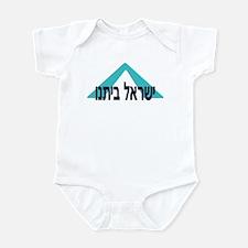 Israel Our Home Infant Bodysuit