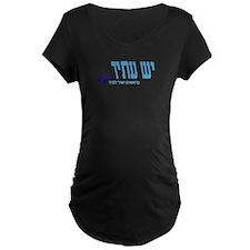 Yesh Atid T-Shirt