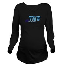 Yesh Atid Long Sleeve Maternity T-Shirt