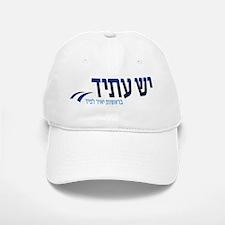 Yesh Atid Baseball Baseball Cap