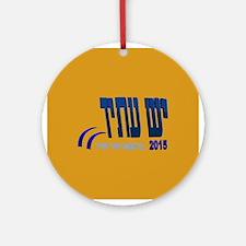 2015 Yesh Atid Ornament (Round)