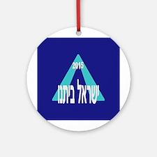 Yisrael Beiteinu 2015 Ornament (round)