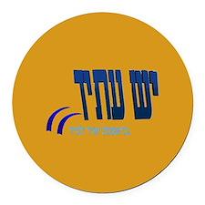 Yesh Atid Round Car Magnet