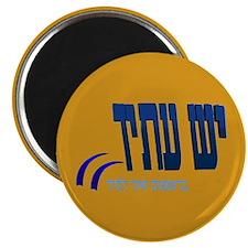 Yesh Atid Magnet
