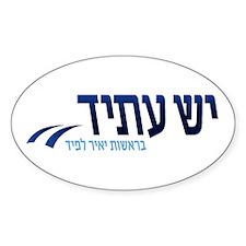 Yesh Atid Sticker (oval)