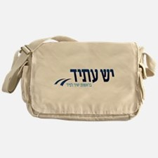 Yesh Atid Messenger Bag