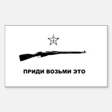 Mosin Nagant Come And Take It Decal