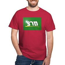 Meretz Party Logo T-Shirt