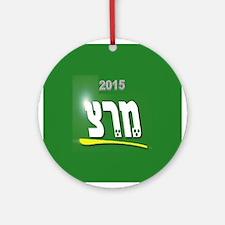 Meretz 2015 Ornament (Round)