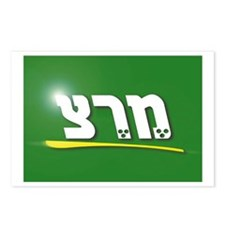Meretz Party Logo Postcards (Package of 8)