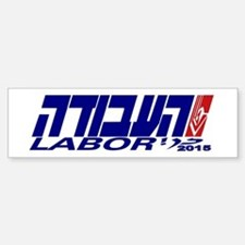 2015 Israel Labor Party (bumper) Bumper Bumper Bumper Sticker