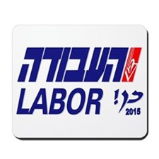 2015 Israel Labor Party Mousepad