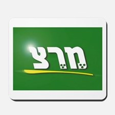 Meretz Party Logo Mousepad