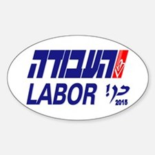 2015 Israel Labor Party Sticker (oval)