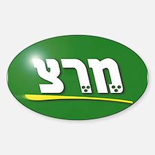 Meretz Party Logo Sticker (oval)