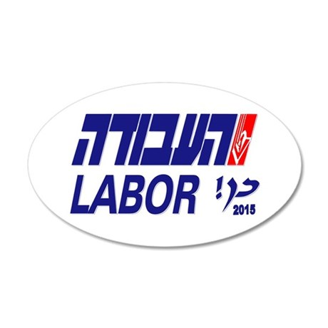 2015 Israel Labor Party 20x12 Oval Wall Decal