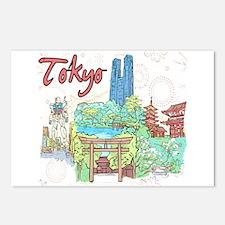 Tokyo Japan Postcards (Package of 8)