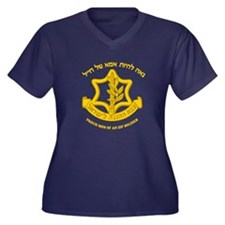 Proud IDF Mom Plus Size T-Shirt