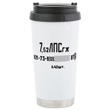 7.62x54R factory 188 spam can Travel Mug