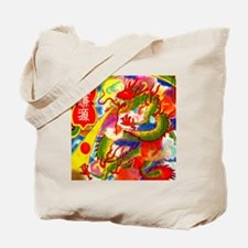 Vintage Chinese Dragon Tote Bag