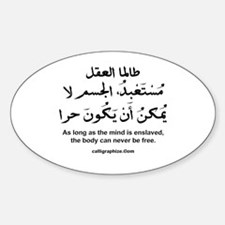 Enslaved Mind Arabic Oval Decal