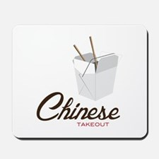 Chinese Takeout Mousepad