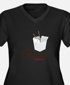 Chinese Takeout Plus Size T-Shirt