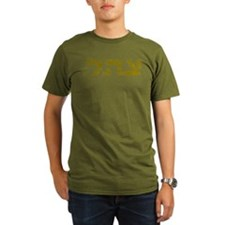 IDF Tzahal Black Brown T-Shirt