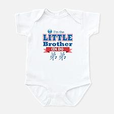 Di Di Infant Bodysuit