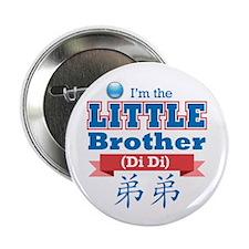 """Di Di 2.25"""" Button (100 pack)"""