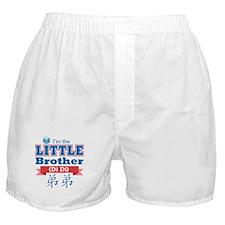 Di Di Boxer Shorts
