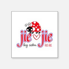 "Jie Jie Square Sticker 3"" x 3"""
