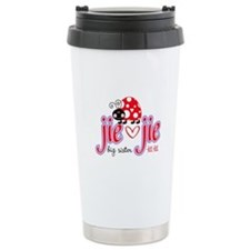 Jie Jie Travel Mug