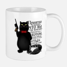 Cool Cat Behemoth (from Master and Margarita) Mugs