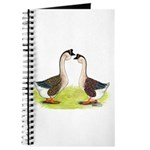 African Geese Journal