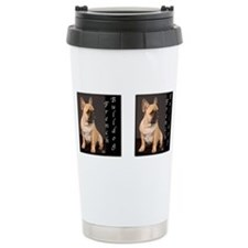 Cool Images of puppies Travel Mug