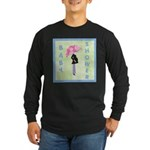 Baby Shower Blue Long Sleeve Dark T-Shirt