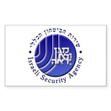 ISA: Shabak (Shin Bet) Decal
