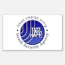 ISA: Shabak (Shin Bet) Decal