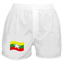 Waving Myanmar Flag Boxer Shorts