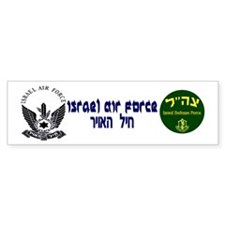 IAF Black Logo Bumper Sticker